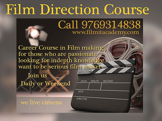 Film Direction course 2017